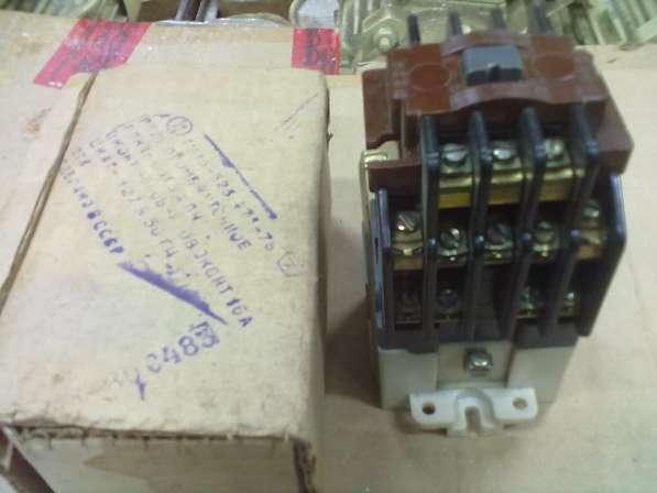 Пускатель РПК-1-03 ухл4.127в