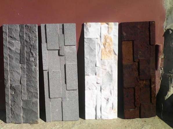 Изделия из природного камня.