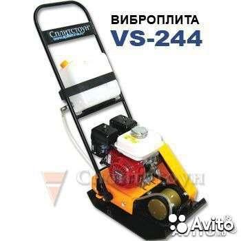 Виброплита бензиновая VS 244