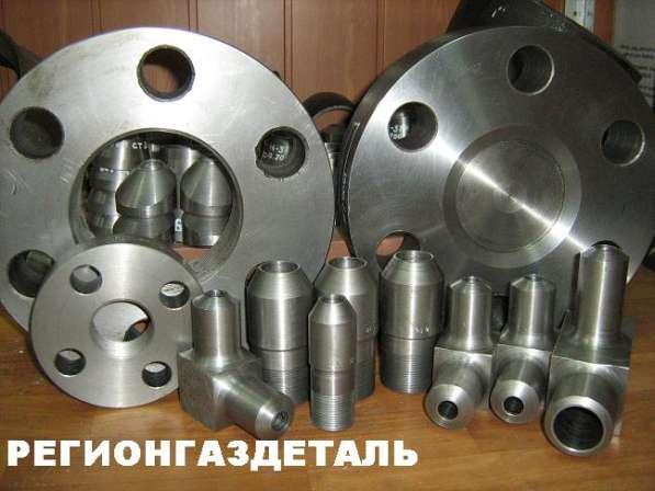 Производство.Трубопроводная арматура, детали высоко давления