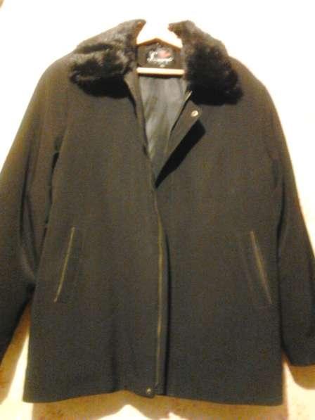 Куртка утепленая мужская