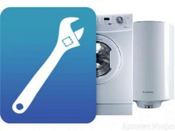 Срочный ремонт стиральных машин на дому