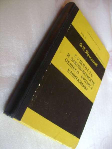 Автограф автора на его книге.