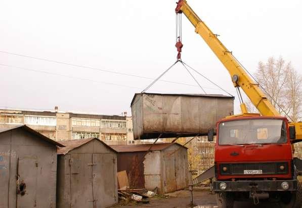 Перевозка негабарита, металлических гаражей