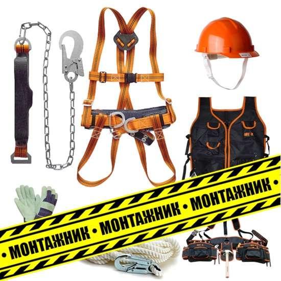 Монтажник по монтажу стальных и железобетонных конструкций - в Перми