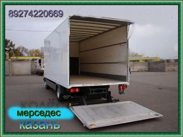 Грузоперевозки, перевозки грузов от 1 кг до 20 тонн в Казани фото 6