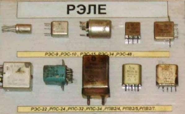 Куплю радиодетали в Иркутске фото 8