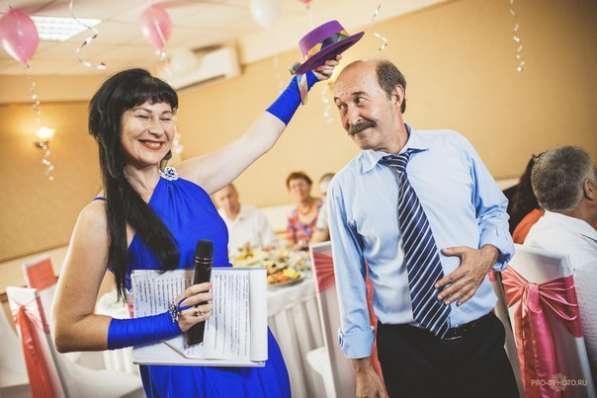 Организация торжества и проведение свадеб