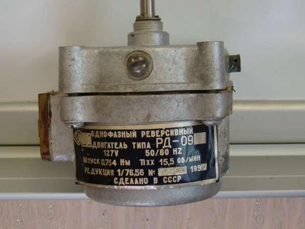 Эл.двигатели с тахометром,сельсины,эл.двигатели типа РД-09