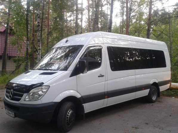Заказ и аренда микроавтобуса Mercedes Sprinter