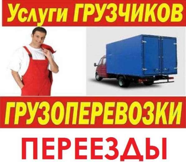 Вывезем строительный мусор, грузчики в Омске. Тел.34 88 87
