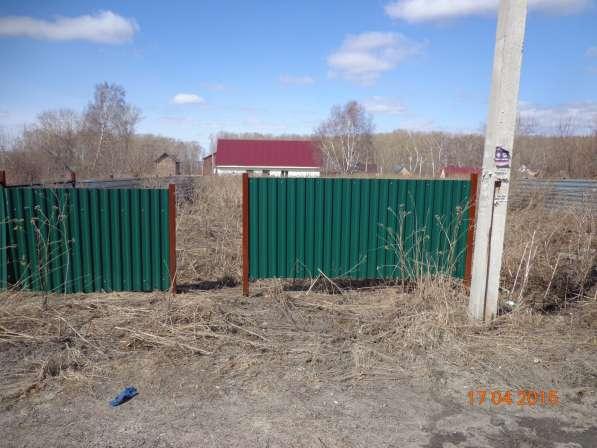 Продам земельный участок около ДК шахтёров