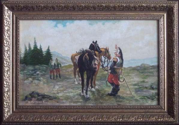 "Картина от РиКо "" Французы 1812 """