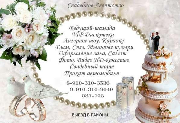 Прокат автомобиля шкода октавия для свадеб и т. д в Курске фото 4