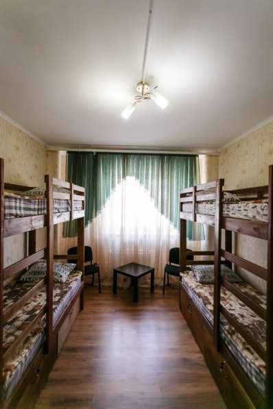 10-местный гостиничный номер