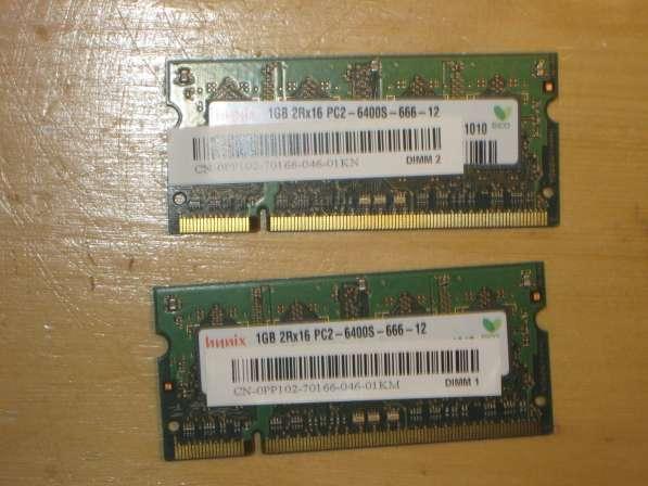 Модуль SO-DIMM DDR2 1Gb для ноутбука