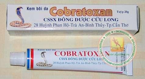 Кобратоксан - Cobratoxan - От Дилера. Вьетнам.