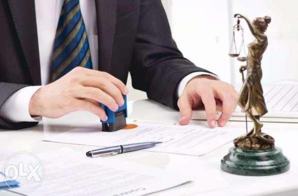 Лицензирование хозяйственной деятельности