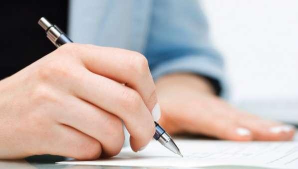 Регистрация и лицензирование финансовых компаний