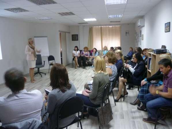 Боевое и Гуманистическое НЛП в Коммуникации 12-13 ноября