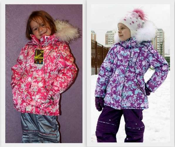 Новые зимние костюмы комплекты комбинезоны 74-140