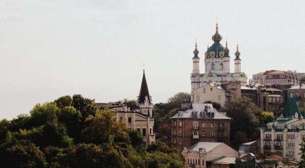 Экскурсии по Киеву с персональным экскурсоводом, гидом