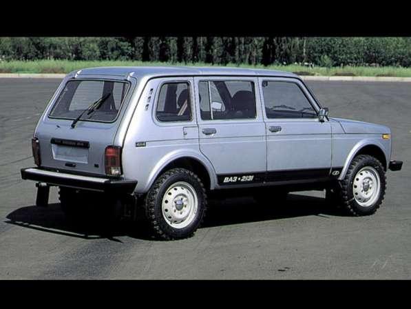 продам авто Нива 2131