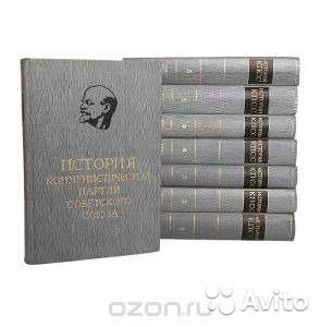 История кпсс (комплект из 8 книг)