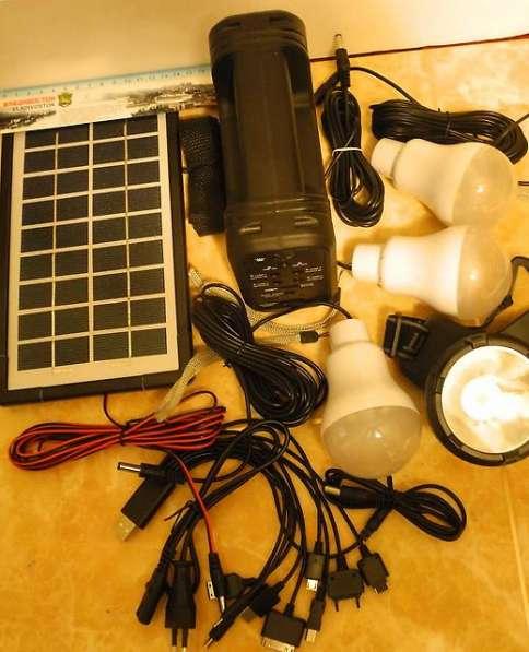 Система освещения на Аккумуляторе с солнечной панелью