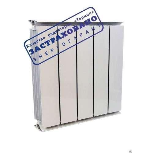 Радиаторы отопления Термал
