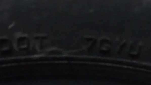 Шины летние Bridgestone 175\65\15 84T