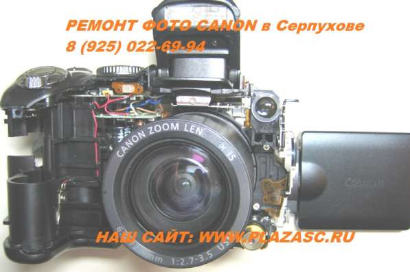 Ремонт фотоаппаратов Nikon в Новогиреево - качественно
