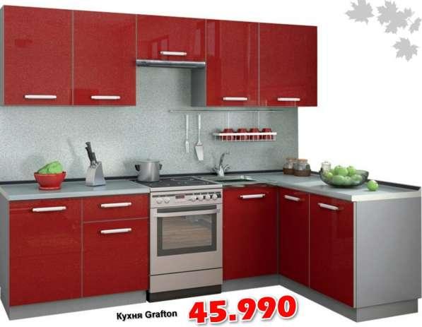 кухня Grafton