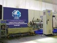 Продаем линию грануляции полимеров лг 63 00 000