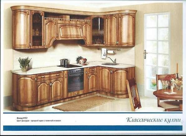Итальянские кухни. в Красноярске фото 6