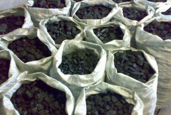 Уголь каменный в мешках 35 кг Кузбасс