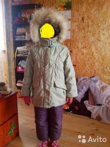 куртка+комбез
