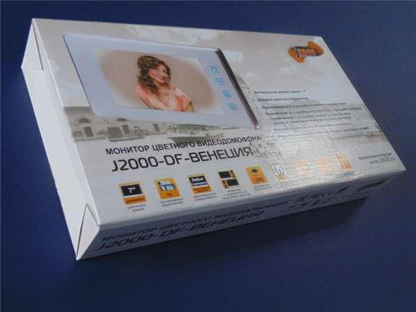 Цветной видеодомофон J2000-DF-Венеция LCD TFT 7