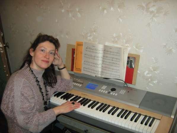 Даю уроки музыки