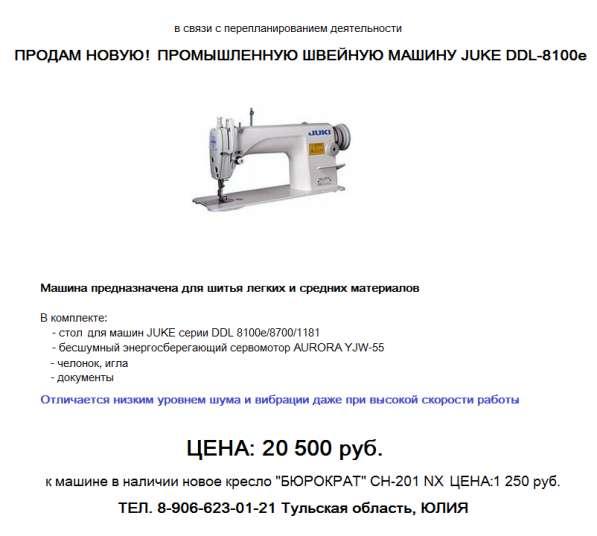 JUKE DDL - 8100е СО СКИДКОЙ
