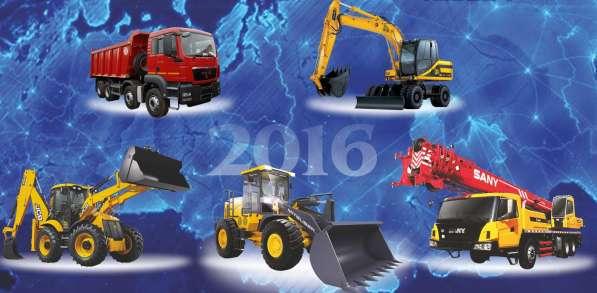 Услуги спецтехники и автотранспорта