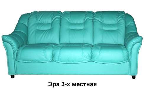 Диваны для офиса, отеля и дома в Санкт-Петербурге фото 8