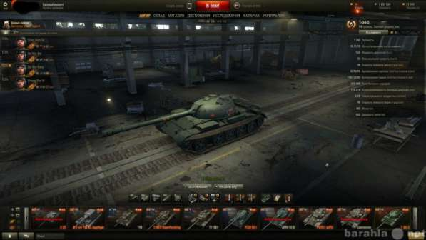 Продам Аккаунт World Of Tanks WOT в Саратове