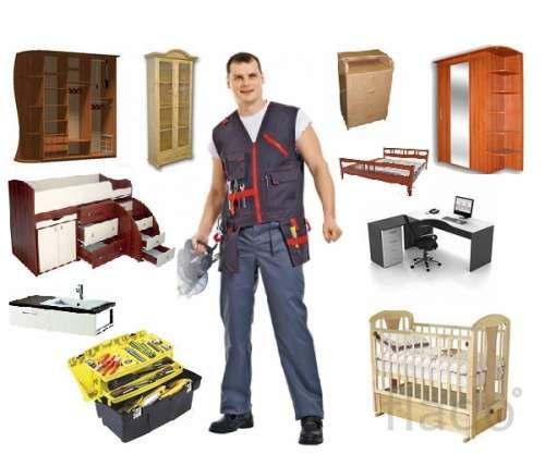 Сборка и разборка любой мебели всегда и везде