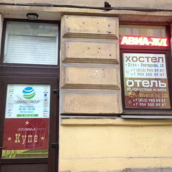Сдаем койко-места в Хостеле у метро Пл Восстания