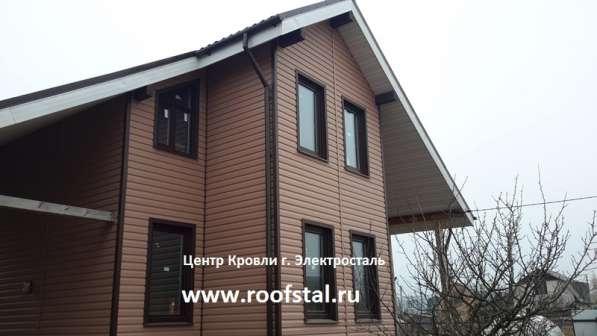 Сайдинг Хольцпласт коричневый купить Электроугли, Ногинск