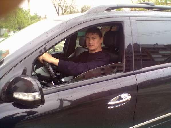 Водитель категории В, С Личный водитель, стаж 20 лет