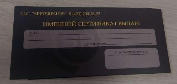 Подарочный сертификат на строительные, электромонтажные работы во Владивостоке в Владивостоке фото 3