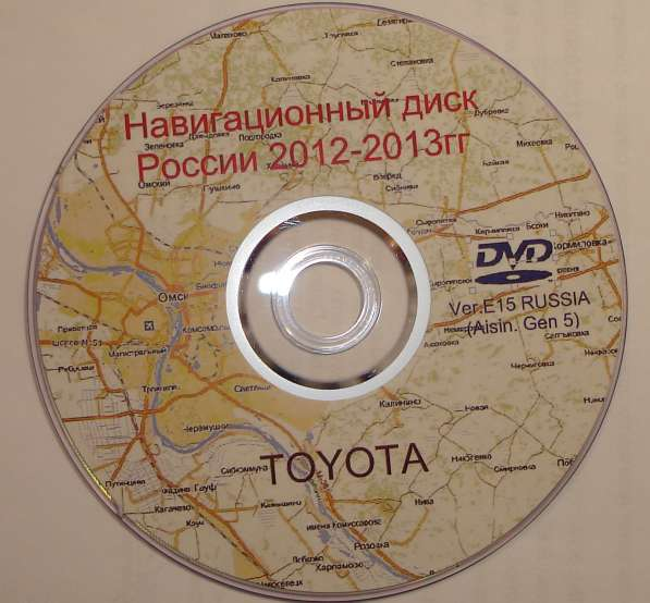 Установочный диск для GPS навигации Toyota\Lexus в Омске фото 7