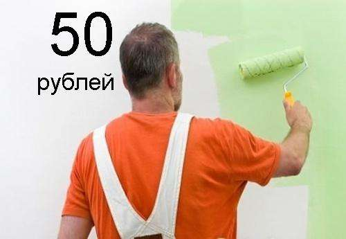 Наклею обои в Новосибирске.